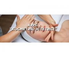 РЕСПУБЛИКАНСКИЙ МЕДИЦИНСКИЙ КОЛЛЕДЖ МЗ УР