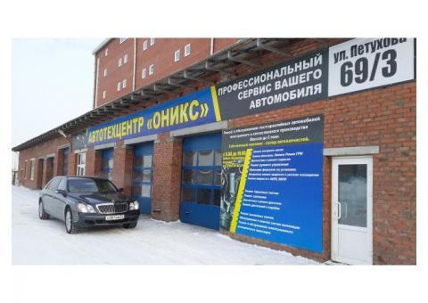 автотехцентр ОНИКС