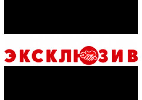 """Автотехцентр """"Эксклюзив"""""""