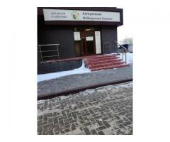 «Актуальная Медицинская Клиника»