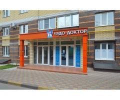 Клиника «Чудо Доктор»