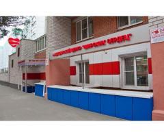 «Медицинский центр Широких Сердец» на Невского