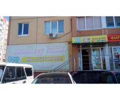 Клиника «Доктор мишка» на Ростовской