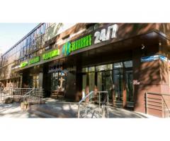 Клиника семейной медицины «Эвкалипт»