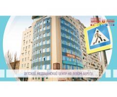 Медицинский центр «Здоровый ребёнок» на Ленинском