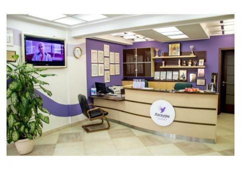Стоматологическая поликлиника «Лазурь»