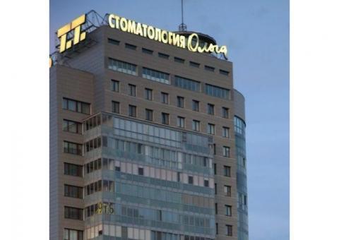 Стоматология «Ольга» на Комсомольской