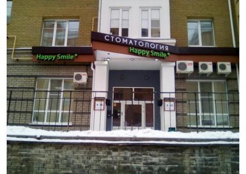Стоматология «Happy Smile»
